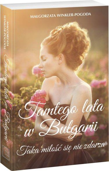 tamtego-lata-w-bulgarii-b-iext52558203.jpg